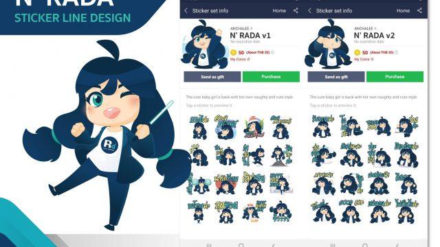 rada-richness-character-design_0001